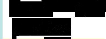 jean-christophe-potier-logo-v3 (2)